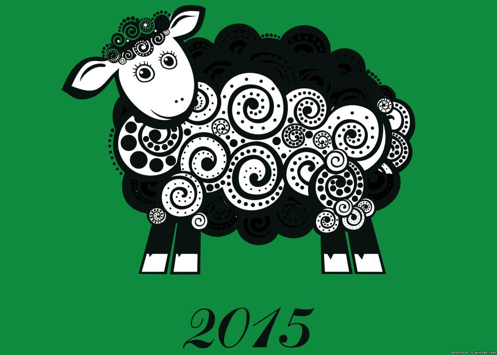 гороскоп скорпион год 2015
